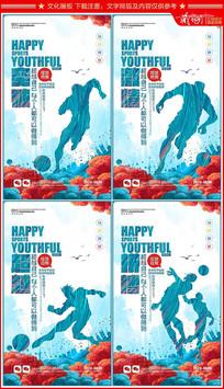 水彩足球运动海报设计