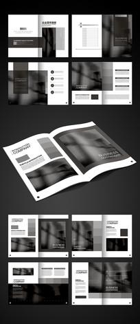 现代企业画册