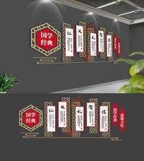 新中式仁义礼智信校园文化墙