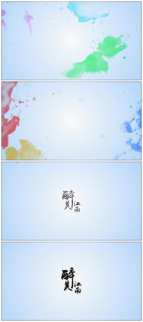 中国风水彩墨片头logo视频模板