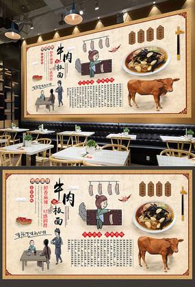 安徽牛肉板面背景墙