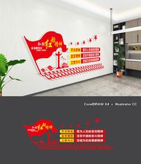 党建红船精神文化墙设计