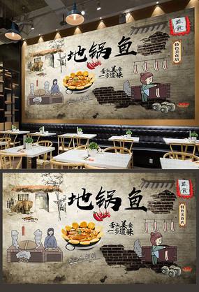 地锅鱼背景墙