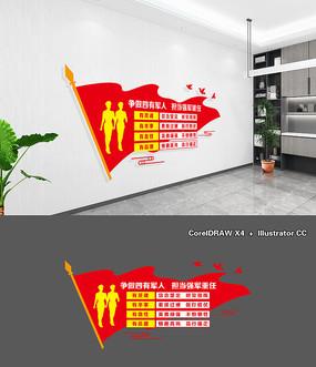 红色新一代四有军人部队党建文化墙