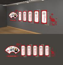 儒家文化仁义礼智信道德讲堂校园文化墙