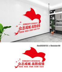 新型冠状病毒党建标语文化墙