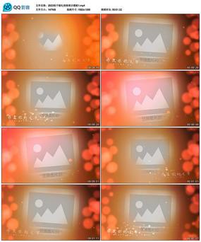 2020粒子婚礼相册展示视频模板 vsp