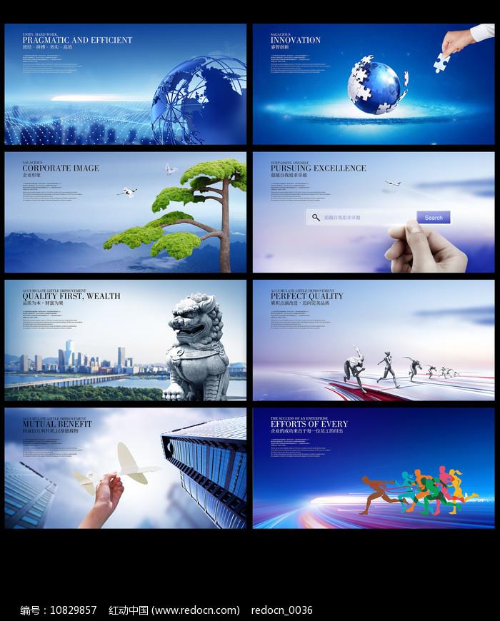 大气企业文化展板挂图图片