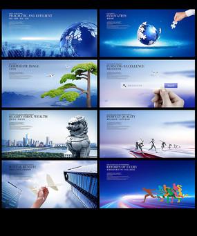 大气企业文化展板挂图