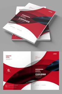 红色简介科技封面