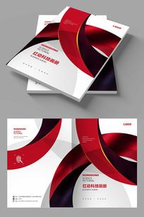 简洁企业设计封面