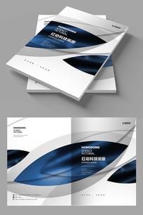 蓝色简洁设计封面