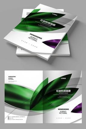 绿色简洁设计封面