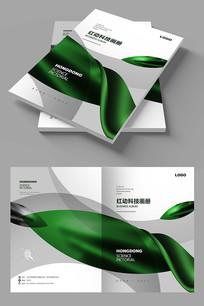 企业创意科技封面