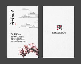 水墨中国风名片