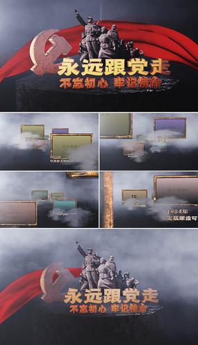图文云层穿越党政历史AE片头视频模板