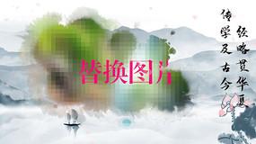 唯美水墨中国风宣传素材PR相册图文模板