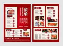 火锅店菜单菜谱模版