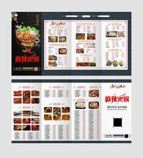 火锅店菜单模版