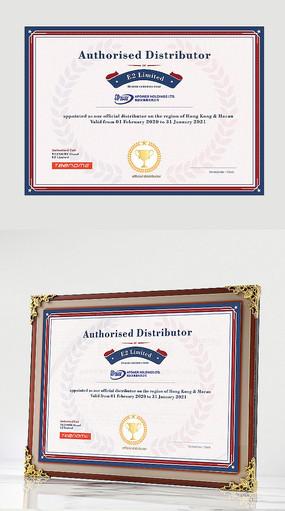 简约大气代理商授权证书