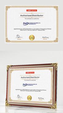 简约大气代理商授权证书英文版