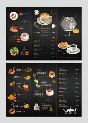 下午茶餐饮餐厅菜谱价目表