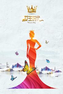 38妇女节海报设计
