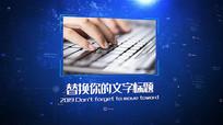 蓝色超强科技风图文宣传科技PR模板
