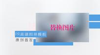简约蓝色绸带白色风格照片文字宣传PR模板