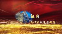 金色粒子党政图文标语国庆节PR模版