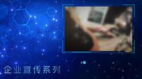 科技背景商务企业宣传适用PR片头图文模板