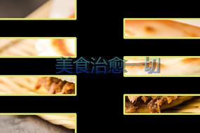 炫酷大气舌尖上的中国图文展示PR模板