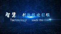 震撼科技光线三维文字标题开场PR模板