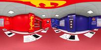 党建室会议室3D模型图片