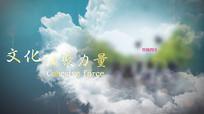 大气云层金字图文展示宣传PR模板