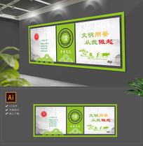 绿色员工餐厅文明用餐标语文化墙