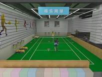 室内网球塑胶场地3d