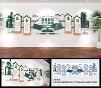 素雅新中式廉政文化墙中式党建文化墙