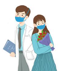 医生和女朋友的思念卡通人物