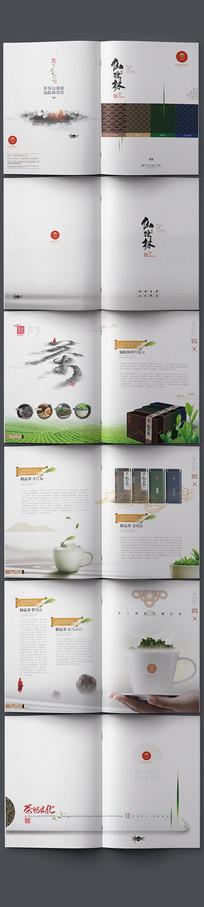 中國風茶宣傳手冊