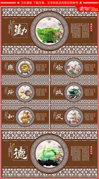 中国风党风廉政建设廉政文化标语展板