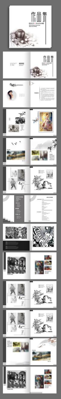 个人毕业作品集宣传画册