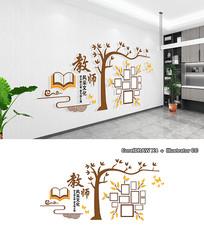 教师风采照片墙十年树木百年树人文化墙