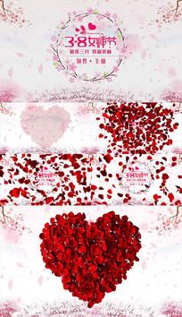 38三八玫瑰桃心女神女王节ae模板