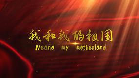 红色主旋律我和我的祖国MV视频PR模板