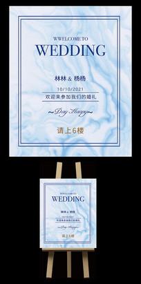蓝色小清新大理石婚礼水牌