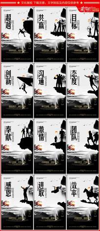 水墨中国风企业文化背景展板设计