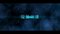震撼蓝色粒子字幕标题开场PR模板