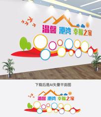 职工工会企业党组织帮扶中心文化墙