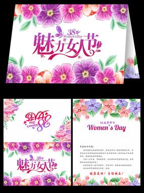 紫色唯美花朵妇女节贺卡